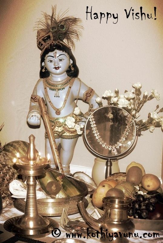 How to Make Vishu Sadya - Vishu Kani  kothiyavunu.com