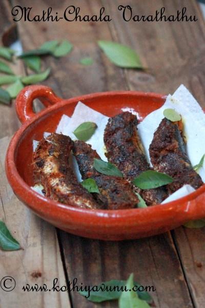Mathi-Chaala Varuthathu-Mathi Fry-Sardines Fry