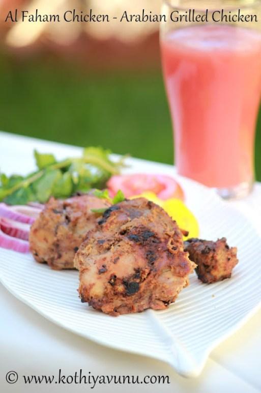 Al Faham Chicken - Arabian Grilled Chicken  kothiyavunu.com