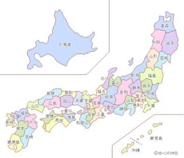 seijikeizai01