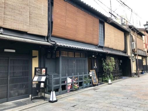 祇園新橋2