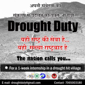 Drought Duty - Internship Flyer