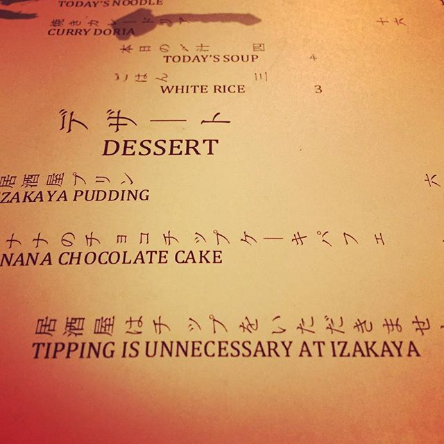 Tipping unnecessary #japanesestyle
