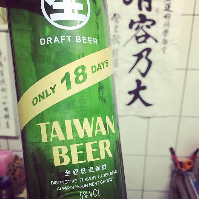Bottled draft beer? Works for me #taiwanbeer #henhaohe