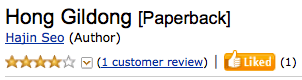 A reviewed and liked book on Amazon
