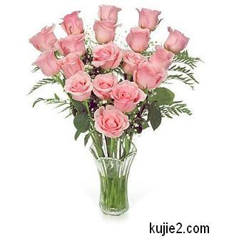 Mawar yang cantik ini untuk wanita cantik hati dan budinya