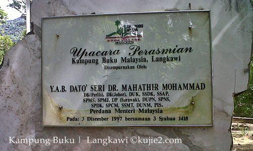 kampung buku langkawi