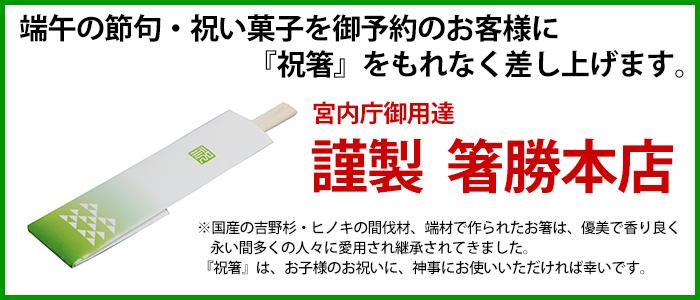 iwaibashi_700