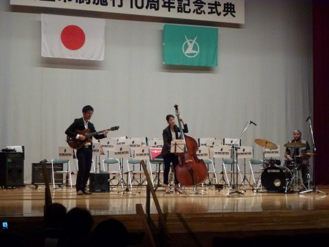 Performing for Tomisato city 10th Anniversary