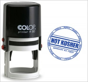 Kosher-stamp-300×281