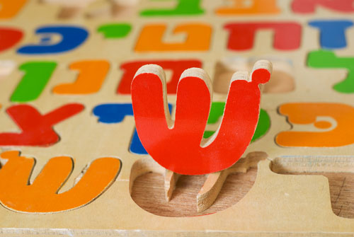 hebrew_letters_puzzle