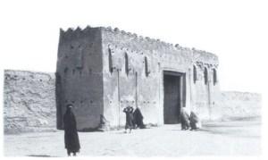 wall_kuwait
