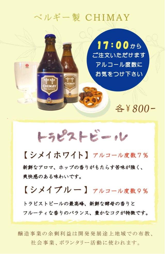 beer_kyobunkwan