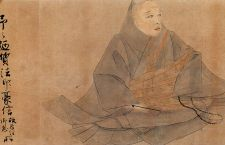 Emperor Hanazono after taking the tonsure.