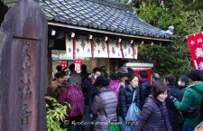 """The entrance to Ho-on-in (法音院) the seventh stop on the """"Seven Lucky Gods"""" Pilgrimage at the Sennyū-ji Temple (泉涌寺) in Kyoto."""