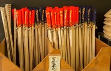 "The kongō-zue (金剛杖) is the wooden staff carried by the o-henro-san (お遍路さん) (or pilgrim) on the Shikoku Pilgrimage (四国八十八ヶ所巡り) in Japan. The sign board reads: Sky Wind Fire Water Land (空風火水地). The kongō-zue is said to represent the body of Kōbō Daishi (弘法大師) and to support the pilgrim along the way; as such it is treated with respect, having its ""feet"" washed and being brought inside at the end of each day's journey. It is inscribed with the chant Namu-Daishi-Henjō-Kongō and Dōgyō-Ninin or ""We two pilgrims together"". (Courtesy Wikipedia)"