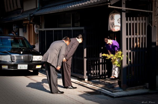 how_to_bow_japan