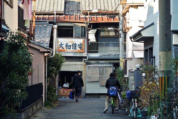 osaka_japan
