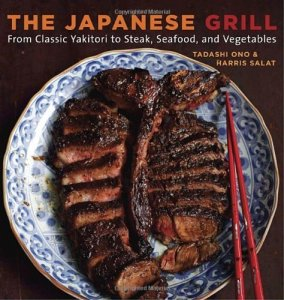The_Japanese_Grill_Book