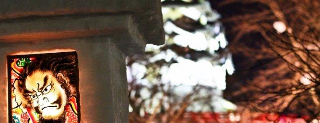 Hirosaki Castle Snow Lantern Festival | Visit Aomori