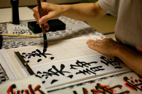 japanese_calligraphy_shodo_japan