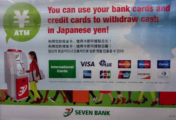 seven_bank_atm_facility_for_foreign_visitors