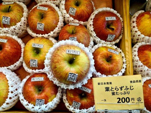 apples_of_aomori_japan
