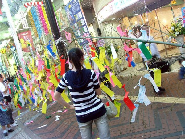 tanzaku_sendai_tanabata_festival