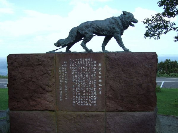 the_antarctica_expedition_sakhalin_husky_monument