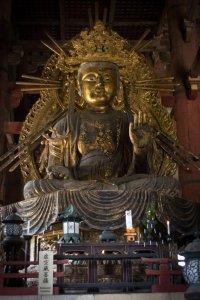 daibutsu_todaiji_temple