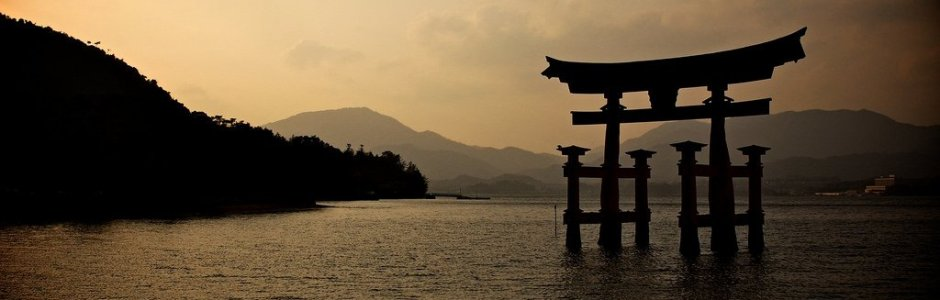 Japan Travel Resources