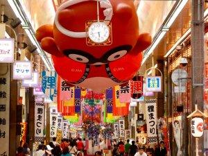 tanuki_koji_shopping_arcade_in_sapporo