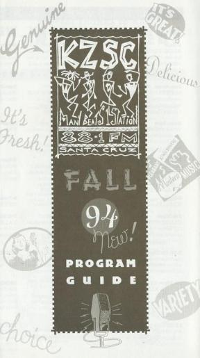 1994.4 - Fall Outside.1