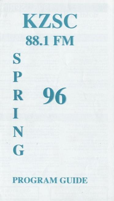 1996.2 - Spring Outside.1