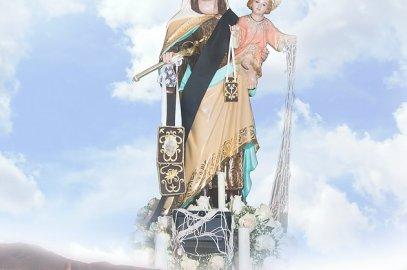 Adra – Fiestas en honor a Ntra. Sra. la Virgen del Carmen