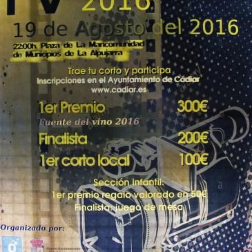 Cádiar – IV Edición del Festival de Cortos CádiarFilm 2016