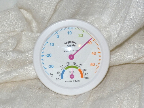 Thermo-Hygrometer From BudgetGadgets - Review and Giveaway! (8)