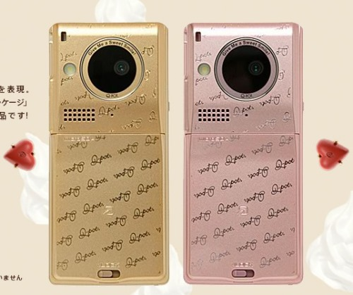 NTT Docomo SH-04b The Chocolate Phone by Q-Pot (12)
