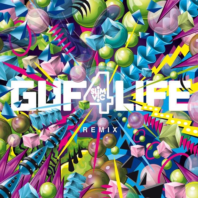 Guf-Slim-Vic-remixes650x650