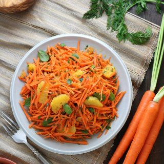 A North African Carrot Salad that's a quick and easy side that goes well with rice, grain, or couscous dishes.