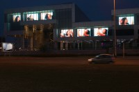 UT.(Hanna), Songul Boyraz, Media Facade, Museum of Contemporary Art, Zagreb (2011).