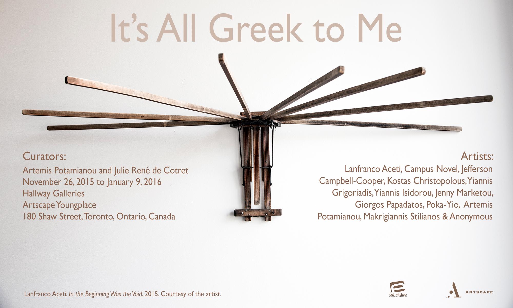 greek-to-me