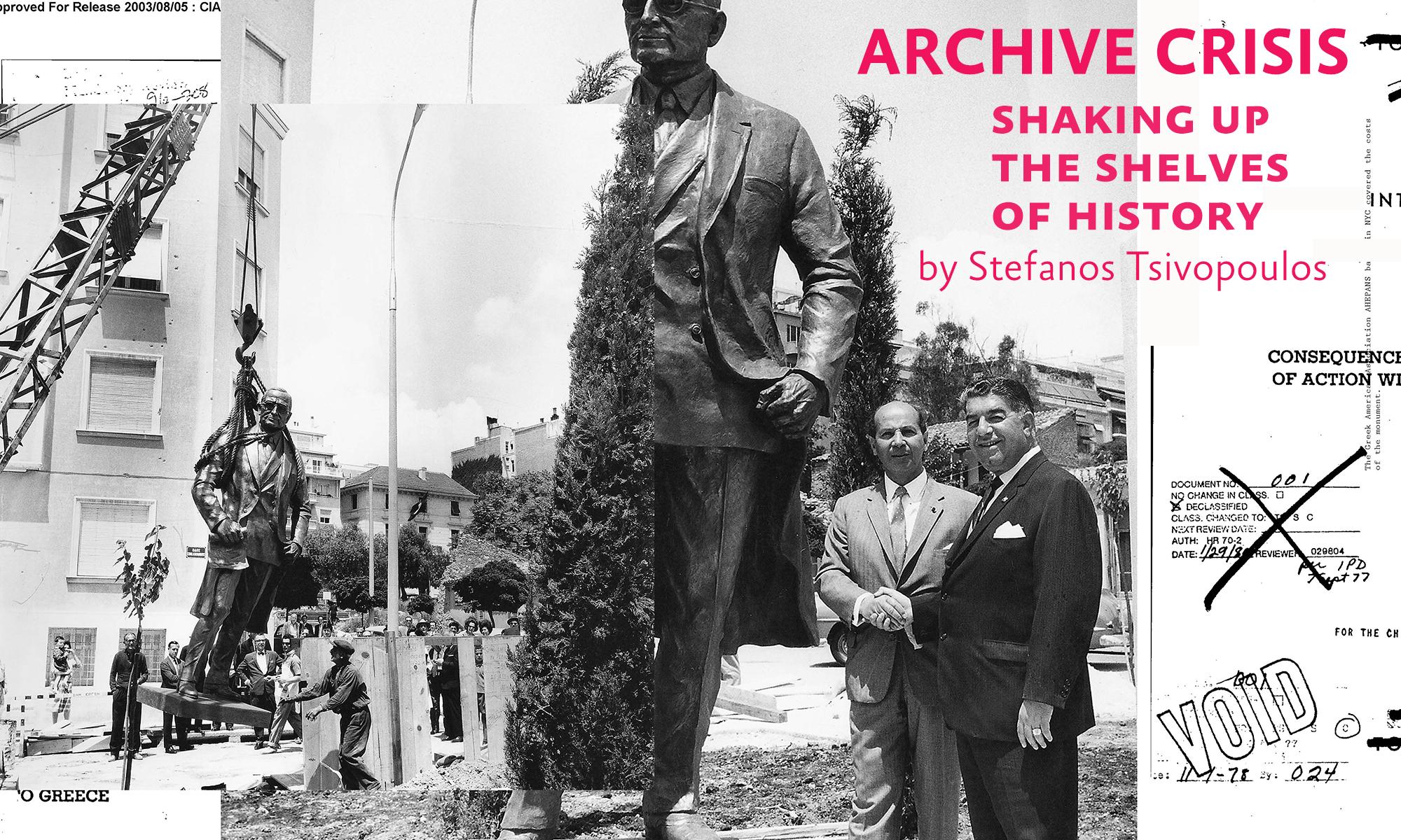 Stefanos-Archive