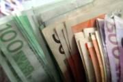 Αλλαγές στα δικαστικά παράβολα - Μειώθηκε το παράβολο της μήνυσης από τα 100 ευρώ
