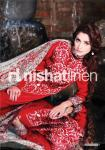 Nishat summer lawn collection 2013