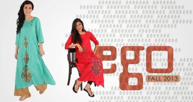 Ego winter dress designs for girls 2013