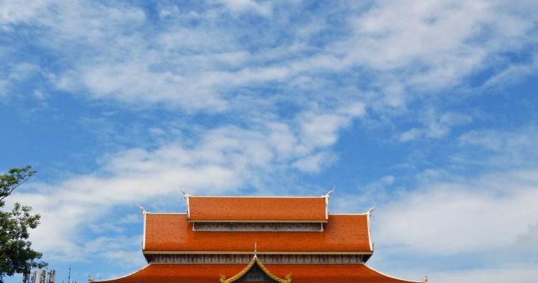 Chiang Mai, Thailand Guide
