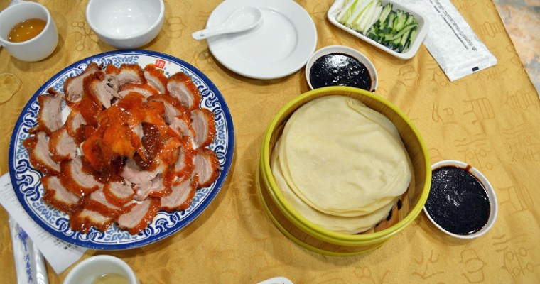 Eating Peking Duck In Beijing, China