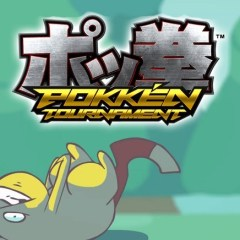 Of course Pikachu is going to be in Pokkén Tournament