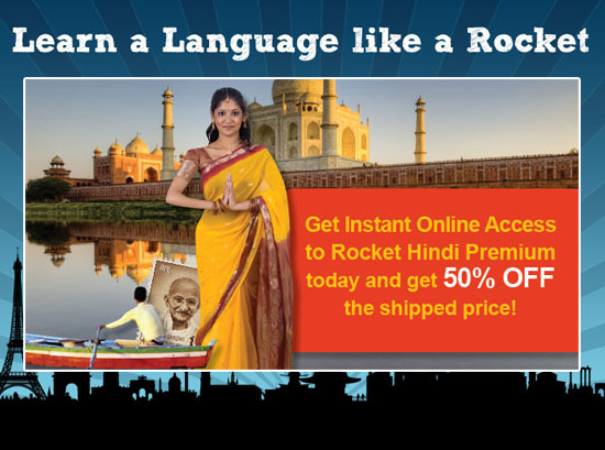 Rocket Hindi Premium Discount
